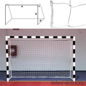 Сетка для гандбола/футзала FS№H3.2/0810 белая