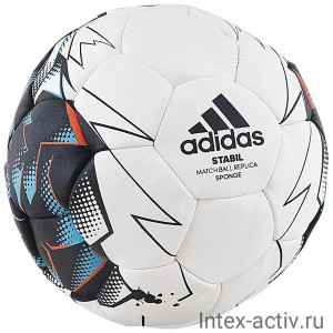 Мяч гандбольный Adidas Stabil Sponge р.1 арт.CD8591