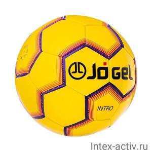Мяч футбольный Jogel JS-100 Intro №5 желтый