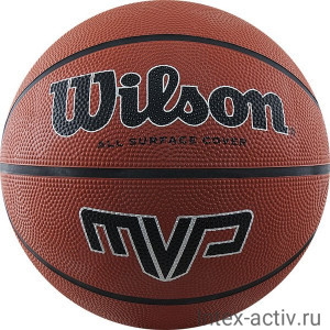 Мяч баскетбольный WILSON MVP арт.WTB1417XB05 р.5