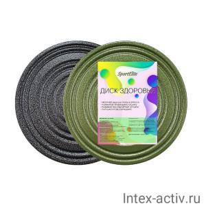 Диск здоровья SportElite SE-2020 зелено-черный