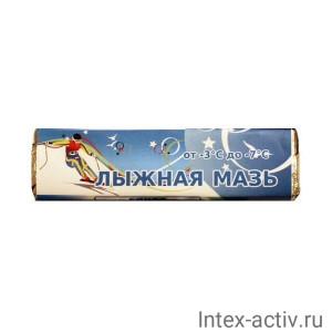 Лыжная мазь синяя t°C (-3 -7°C), масса 40г