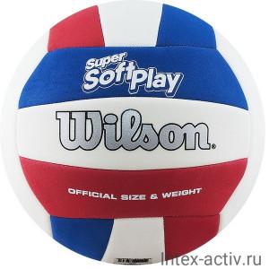 Мяч волейбольный Wilson Super Soft Play арт.WTH90219XB р.5