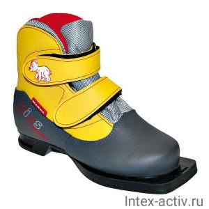 Детские лыжные ботинки Marax Kids (крепл.75мм) р. 34