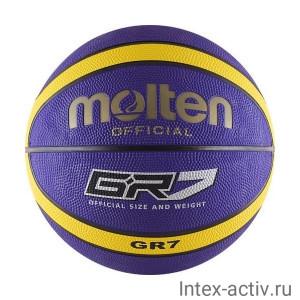 Мяч баскетбольный MOLTEN BGR7-VY р.7