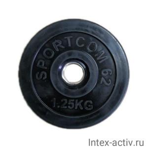 Диск обрезиненный черный СпортКом d-26 1,25 кг (стальная втулка)