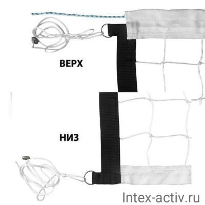 Сетка волейбольная FS№7