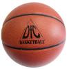 Баскетбольный мяч DFC BALL5P р.5