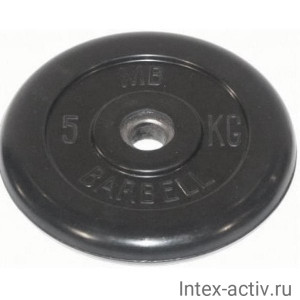 Диск обрезиненный черный MB Barbell d-26 5 кг