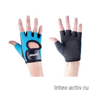 Перчатки для фитнеса STARFIT SU-107 синие/черные р.S