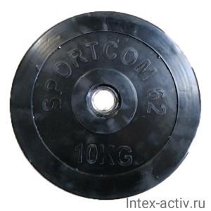 Диск обрезиненный черный СпортКом d-26 10 кг (стальная втулка)