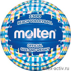 Мяч для пляжного волейбола MOLTEN V5B1300-CB р.5