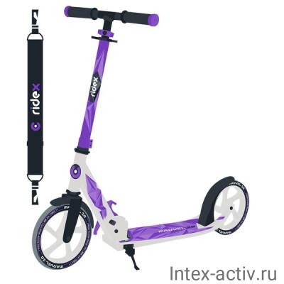 Самокат 2-колесный Ridex Marvel 2.0 200 мм белый/фиолетовый