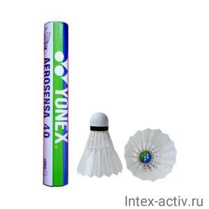 Воланы для бадминтона Yonex AS-40 уп. 12шт