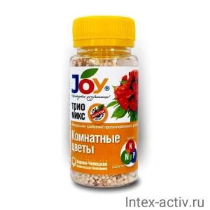 """Удобрение JOY трио микс """"Комнатные цветы"""" 100 гр."""