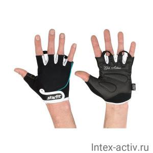 Перчатки для фитнеса STARFIT SU-111 черные/белые/голубые р.S