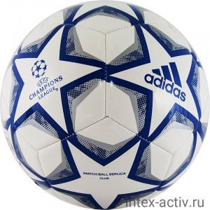 Мяч футбольный Adidas Finale 20 Club арт.FS0250 р.4