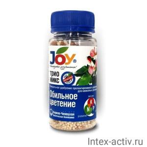 """Удобрение JOY трио микс """"Обильное цветение"""" 100 гр."""