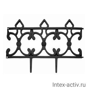 """Декоративный заборчик """"ПАРКОВЫЙ"""" 4 шт. в упаковке"""
