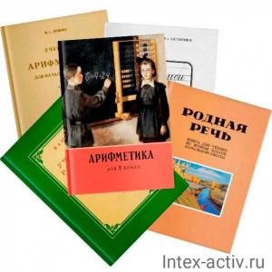 Комплект учебников для 2-го класса