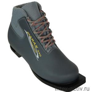Лыжные ботинки Marax (крепл.75мм) М 340 р. 42