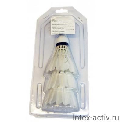 Волан перьевой HS-003 3 шт