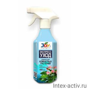 """Эликсир для комнатных цветов JOY """"Экспресс уход"""" 400мл"""
