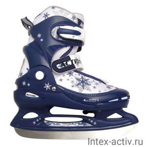 Коньки ледовые раздвижные Action (темно-синий/белый) PW-211F-2 р.34-37