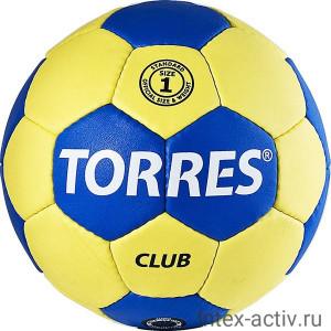 Мяч гандбольный Torres Club арт.H30041 р.1
