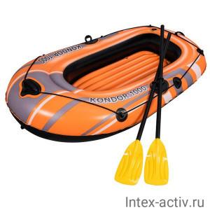Лодка надувная Bestway 61078 Kondor1000 с веслами (155x97см)