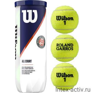 Мяч теннисный WILSON Roland Garros All Court арт.WRT126400 3 мяча в пласт.банке, одобрен ITF, подходит для любых покрытий, желтый