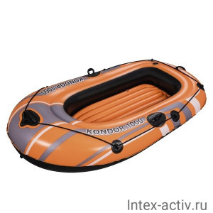 Лодка надувная Bestway 61099 Kondor 1000 (155x97см)