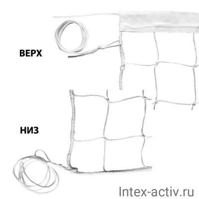Сетка волейбольная FS№3