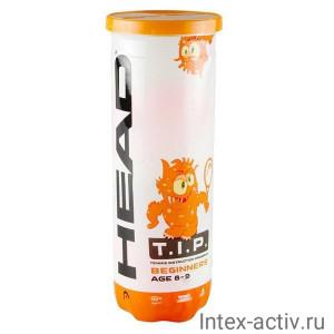 Мяч теннисный HEAD T.I.P Orange арт.578223/578123 уп.3 шт