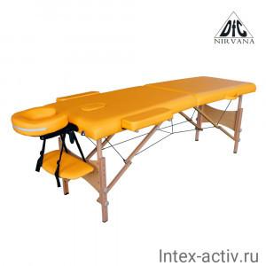 Массажный стол DFC NIRVANA Optima горчичный