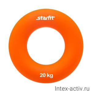 """Эспандер кистевой StarFit ES-404 """"Кольцо"""" 20 кг оранжевый"""